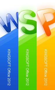 Kingsoft Office Suite Free 2012 免費文書軟體 功能多、綠色免安裝版
