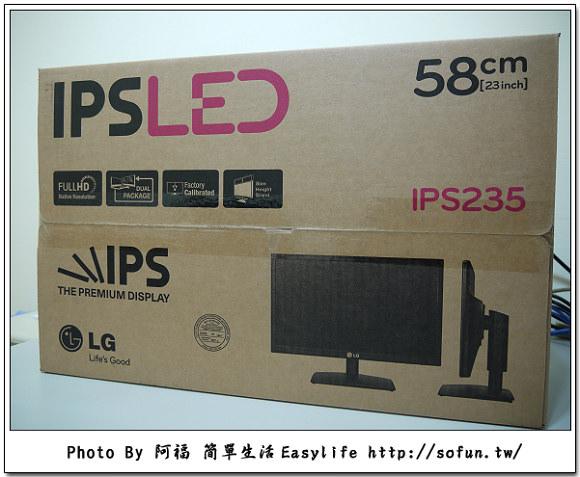[邀稿] LG IPS235P LED 23吋寬螢幕試用。螢幕可翻轉、色彩鮮豔