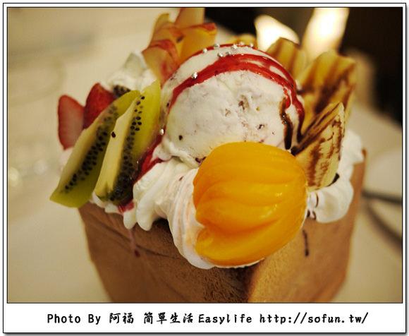 [甜點] 新竹市區。布蕾克貝果蜜糖吐司 甜滋滋 ~ (提供WiFi上網)