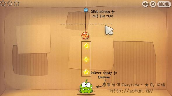 [遊戲] Cut the Rope 超好玩割繩子小遊戲 (含IE9限定關卡)