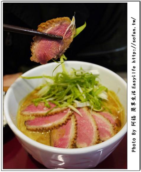 [美食] 台北東區。巢鴨古奈屋咖哩烏龍麵@味道濃郁、好吃美味