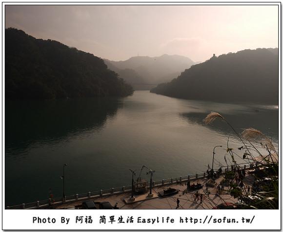 [遊記] 桃園石門水庫風景區踏青散步趣、大溪黃日香豆干 ~
