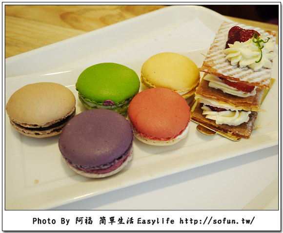 [甜食] 台北東區。TARTINE BAKERY 法式點心「馬卡龍」真好吃