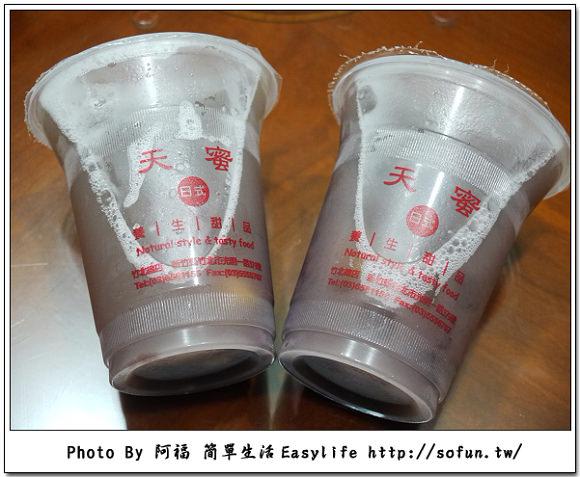 [甜點] 竹北甜食推薦。天蜜養生甜品屋 冷熱甜湯、料多好吃