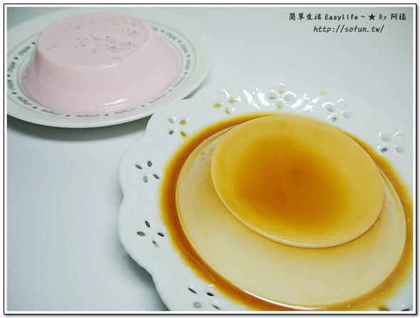 [甜點] 台南伴手禮 ~ 貝伊拉手工鮮奶酪 草莓、焦糖牛奶新品試吃