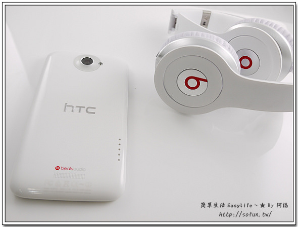 [評測] HTC One X 極速機 超頂規四核心智慧手機&Beats耳機開箱文