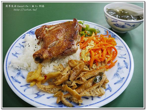 [美食] 台北光華新天地。麵足飯飽 – 香煎雞腿排超好吃 (早午餐限定)