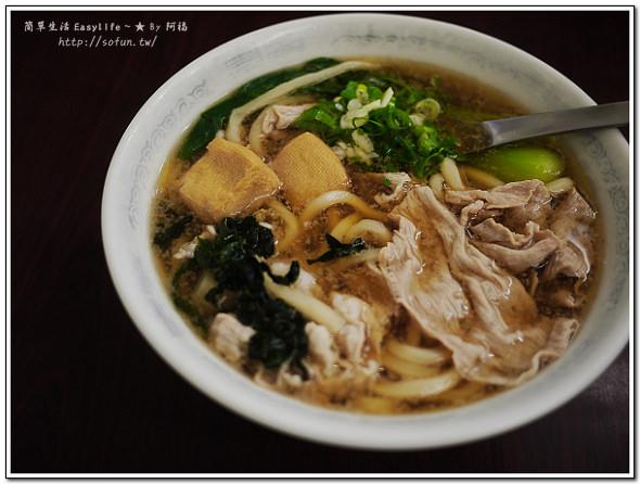 [美食] 台北西門町。田舍手打麵@麵條Q彈、味道簡單好滋味