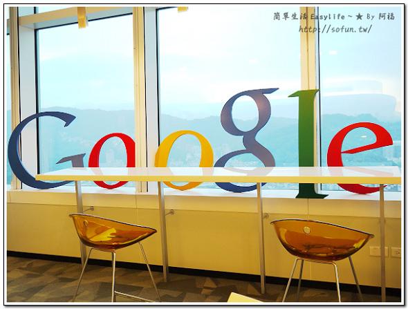 [生活] Google 線上合作夥伴日、Adsense 廣告優化教學