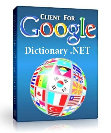 [軟體] Dictionary .NET – 免費多國語言全自動翻譯字典,支援超過60種語言