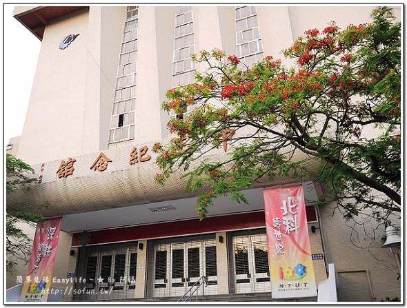 [生活] 北科校園鳳凰花開2成、課程報告可以再好一點!!  ~ 2012/05/14