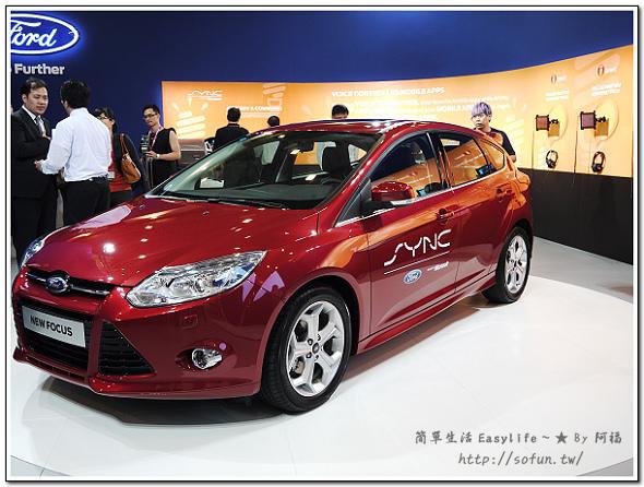 [邀稿] 福特汽車 Ford All-New Focus SYNC 車用通訊、雲端技術整合系統體驗 ~ Magic Connect Party