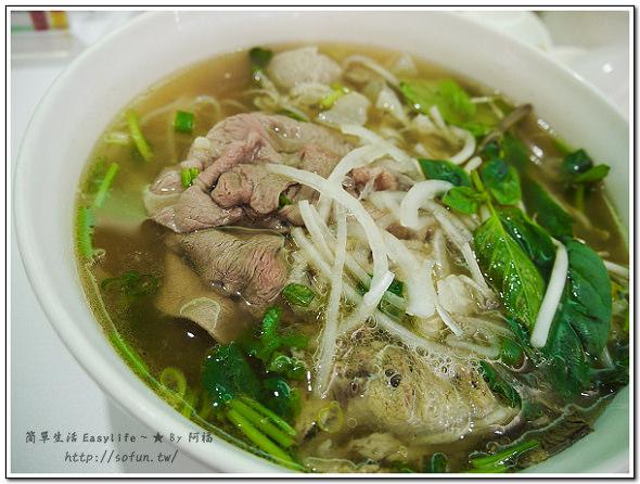 [食記] 台北東區。越苑 ~ 美式牛肉越南河粉,環境優、餐點好吃