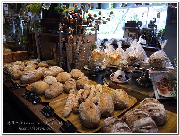[推薦] 台北天母下午茶餐廳 ~ 日光大道健康廚坊 Sonnentor Cafe。選擇種類多元