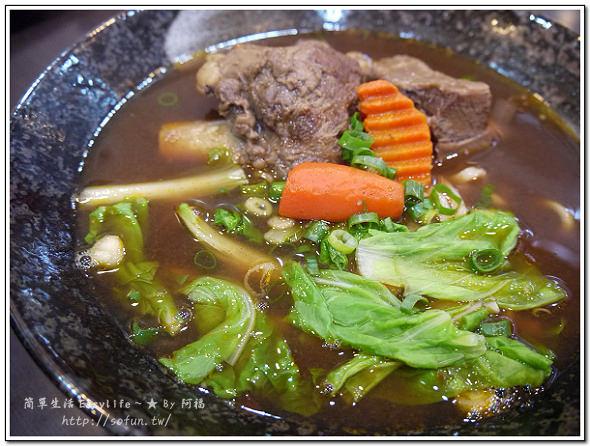[食記] 台北東門市場隱藏美食。御牛殿麵鍋食堂-鈜景國產肉品專賣@鮮嫩好吃