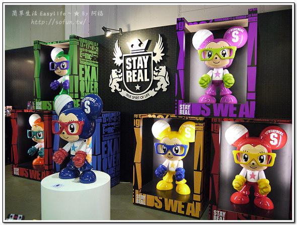 [展覽] 台北國際玩具創作大展 ~ 隨處逛逛、拍拍照,人山人海。IN 華山文創園區