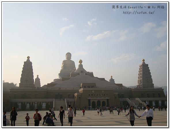 [遊記] 高雄佛光山、佛陀紀念館趴趴走 ~ 住宿與景點介紹@世界級佛教聖地、建築物超壯觀