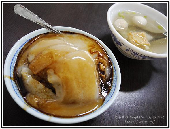 [食記] 雲林斗六火車站附近巷仔美食 ~ 吳記肉圓。與新竹紅肉口感截然不同