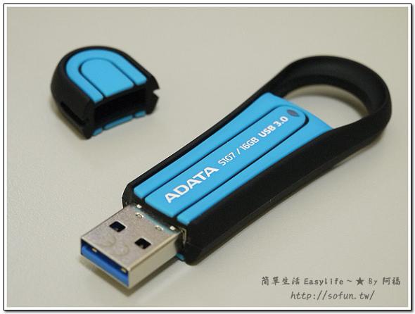 [敗家] 威剛 ADATA S107 USB3.0 防水抗震隨身碟開箱文、評測