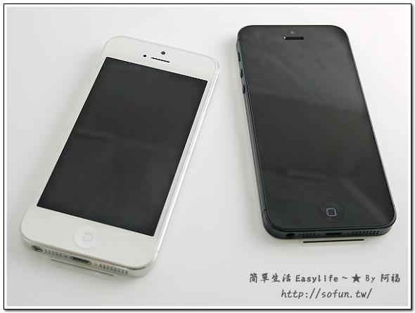 iPhone 5 開箱 | 蘋果智慧手機 Apple iPhone 5 開箱文、規格評測 – 黑/白雙色