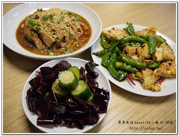 [食記] 台北東區 ~ 開飯川食堂KAIFUN。香辣時尚精緻川菜 IN Bistro 98