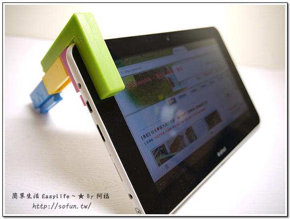 [玩物] Magic Mobile Stand 萬能積木手機平板立架開箱文 – 榮獲日內瓦發明金獎台灣之光
