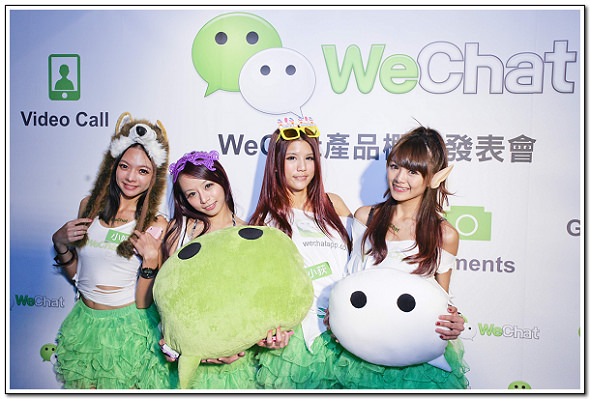 [資訊] 微信 WeChat 手機通訊社群軟體 (含網頁、電腦版下載) @搖一搖認識新朋友