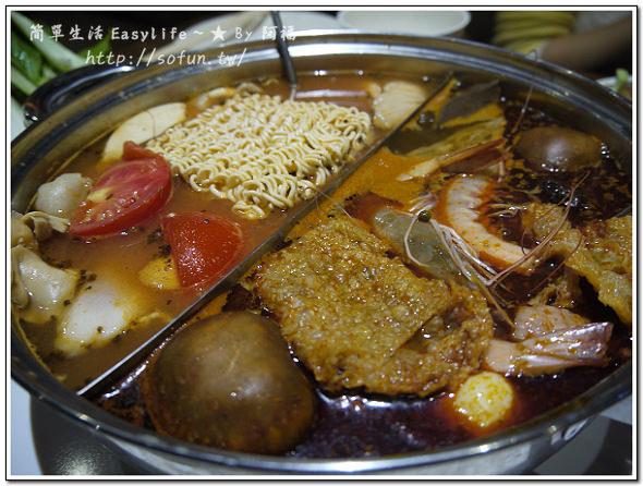 [食記] 台北東區忠孝復興美食 – 火龍島極品火鍋吃到飽(原鍋大王)。推蕃茄鍋