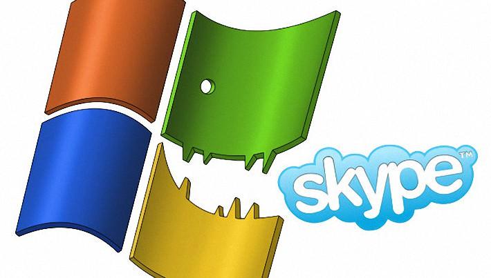 Skype 免費網路電話最新版即時通訊軟體下載@免安裝中文版