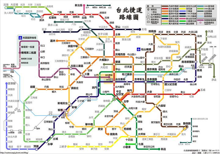 台北捷運路線圖、票價查詢|捷運搭乘時間、周邊景點|北捷腳踏車、App資訊
