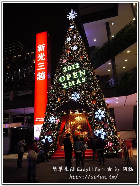 [攝影] 2012 台北聖誕城。信義區香堤廣場與北車聖誕樹、夜景燈飾隨手拍 (GF1+14-42X)