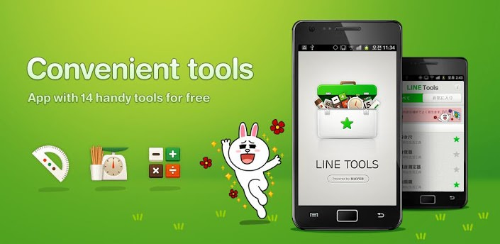 [iOS/Android] LINE Tools 可愛實用百寶箱工具 App@增添生活便利性