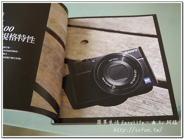 推薦] SONY Cyber-shot RX100 逐光拾影,為玩而活@專業