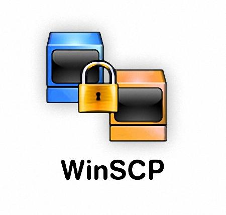 WinSCP 圖形化介面支援 SSH、SFTP、SCP 連線傳輸軟體@繁體中文免安裝版