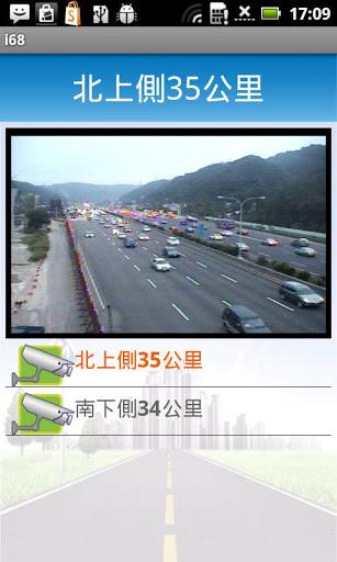 國道高速公路路況、影像查詢 | 春節交通路況、高乘載管制 | 替代道路資訊