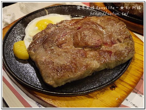 """[食記] 台北瘋牛排洋食館 (光復店) – 36盎司牛排大口吃肉,一起來發""""瘋""""吧"""