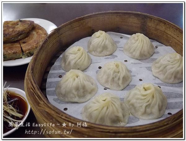 [食記] 台北中正紀念堂周遭美食 ~ 杭州小籠湯包@口感偏油膩,有點失望 …