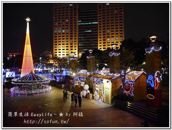 [攝影] 板橋市府廣場。新北市歡樂耶誕城@全台最高耶誕樹、兒童遊樂區
