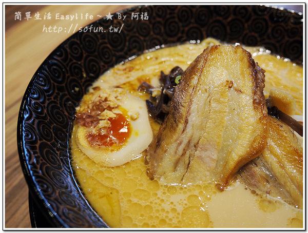 [食記] 台北信義區 ATT 4 FUN 美食。麵家三士拉麵,湯頭濃郁、塘揚炸雞必點