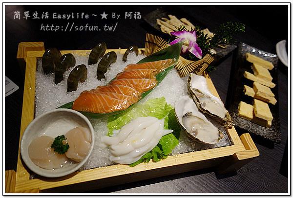 [食記] 台北中山區。這一鍋皇室秘藏鍋物@85度C集團餐飲新品牌