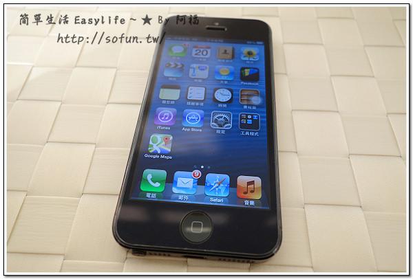 [敗家] 我的第一台智慧手機 ~ Apple iPhone 5 開箱文 (內含攝影作品分享)