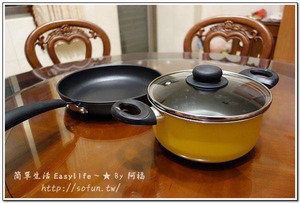 [邀約] BIALETTI 義大利精品鍋具 – 平底不沾鍋、繽紛樂活雙耳鍋@快速導熱又好用