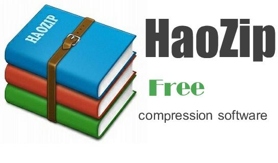 2345好壓 HaoZip 輕巧壓縮軟體下載,比擬免費版 WinRAR@免安裝中文版