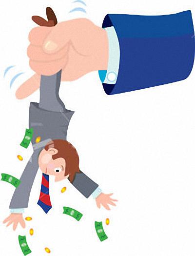 107年度薪資所得扣繳稅額表下載點 | 2018 年扣繳憑單 Excel 表格
