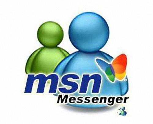 MSN 8.5版無需強制更新版本免安裝繁體中文版下載 (去廣告+帳號多開)