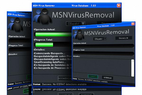 MSN Virus Remover – MSN 病毒掃描清除軟體下載 免安裝中文版