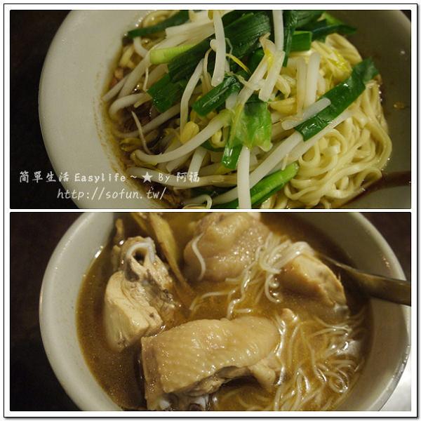 [食記] 台北中山區。金佳美食 – 阿圖麻油雞(總店),來上一碗讓你全身暖呼呼又滿足