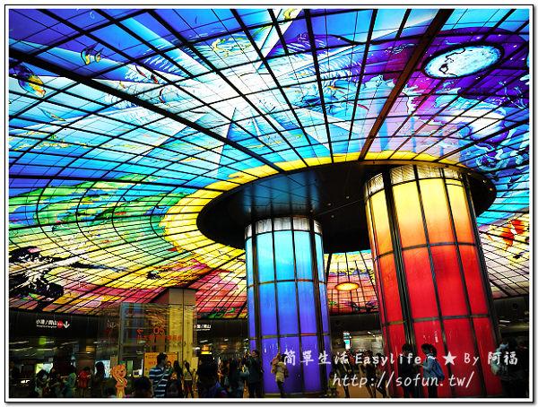 [攝影] 高雄必訪景點。美麗島 (光之穹頂)、中央公園站@獲選世界最美捷運車站