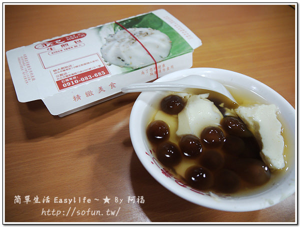 [食記] 台北師大夜市美食:許記生煎包、珍品味泰式炭烤、楊記古早味飲品、三兄弟豆花