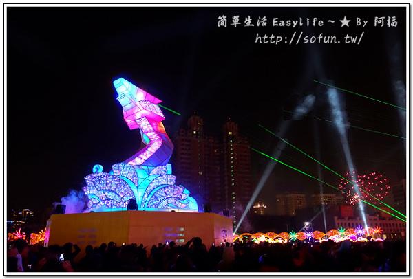 [遊記] 2013台灣燈會。主燈秀、燈區隨手拍@周遭好吃美食、旅遊景點